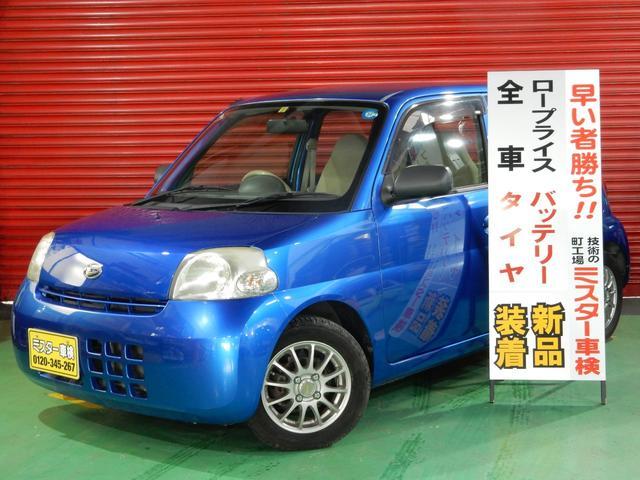 ダイハツ L 5速マニュアル車 タイミングチェーン 社外アルミ CD