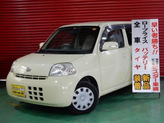 ダイハツ X タイミングチェーン タイヤ新品 バッテリー新品交換 CD