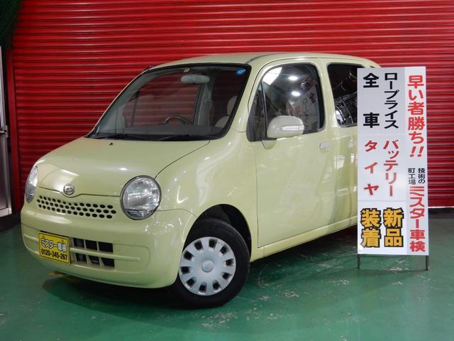 ダイハツ X タイヤ新品交換 バッテリー新品交換 オートエアコン