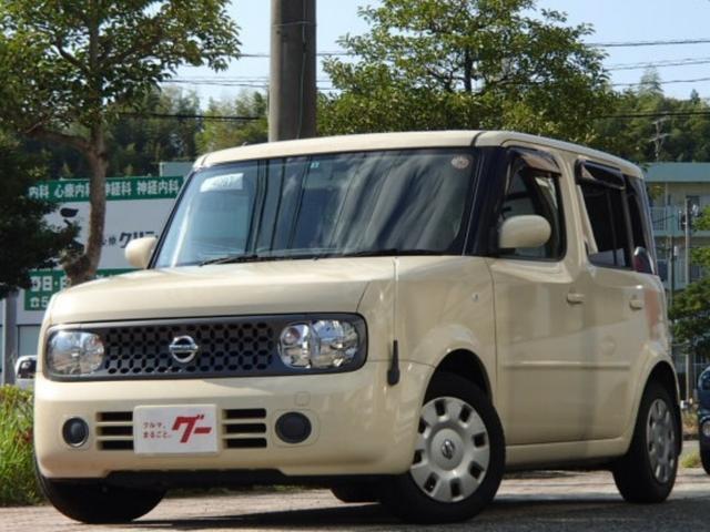 日産 15M ベンチシート フルフラット インテリキー