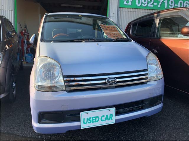「ダイハツ」「ミラアヴィ」「軽自動車」「福岡県」の中古車
