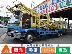 フォワード大型5台積積載車 燃料タンク2コ付 150L 100L