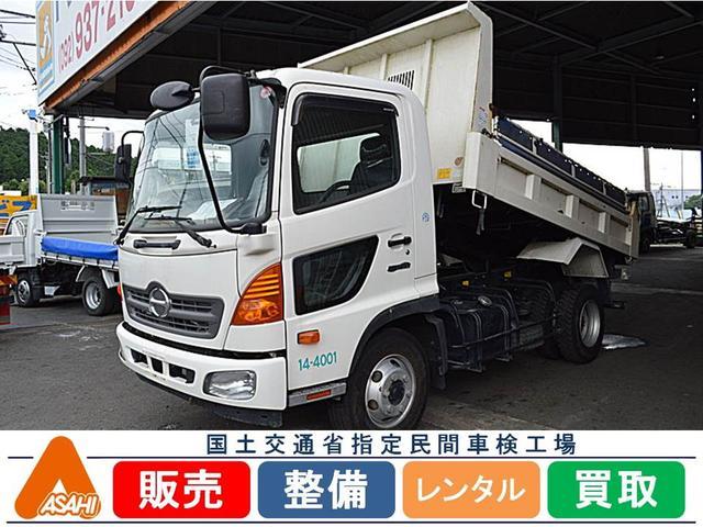 日野 レンジャー4t強化ダンプ ターボ付 架装メーカー新昭和