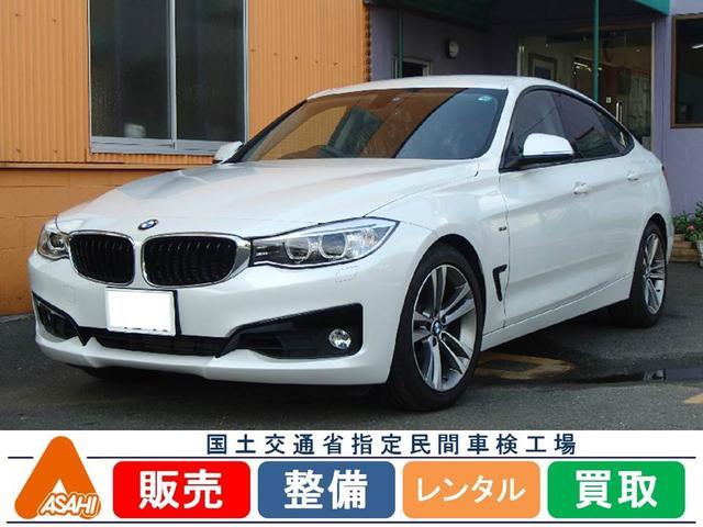 BMW 328iグランツーリスモ Mスポーツ 純正ナビ