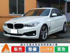 BMW328iグランツーリスモ Mスポーツ ナビ タイヤ4本新品