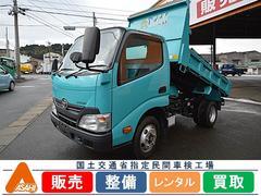 ダイナトラック2tダンプフルジャストロー 手動コボレーン付 社外ナビ付