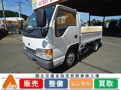 アトラストラック2t平ボデーP・G付 パワーゲート