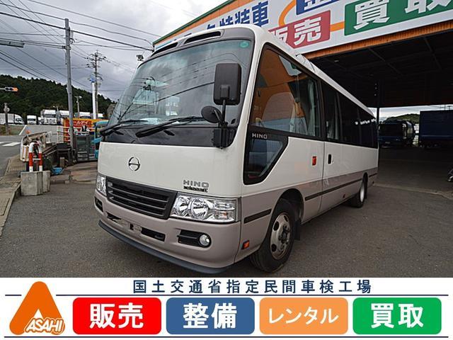 日野 29人乗りマイクロバス 8列シート テレビ 冷蔵庫 モケット