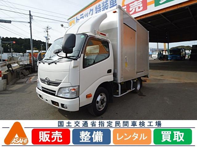 トヨタ 2t標準アルミバン 日本フルハーフ