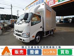 ダイナトラック2t標準アルミバン 日本フルハーフ