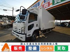 フォワードワイド冷蔵冷凍低温ゲートプラットホーム手動 日本フルハーフ