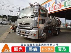 日産ディーゼル大型強力吸引車 キャッチャー有 PTO式 森田