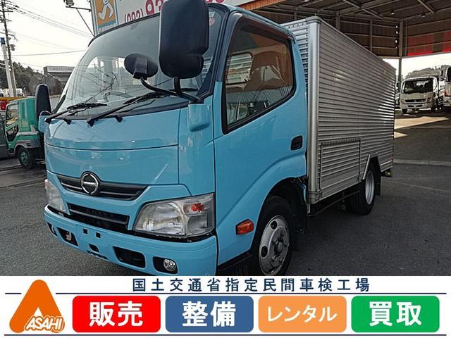 日野 2tバーキューム車 森田 電動格納ミラー 吸引PTO式
