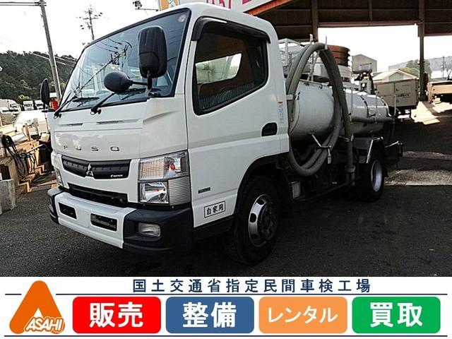 三菱ふそう 3.7tバキューム車 森田