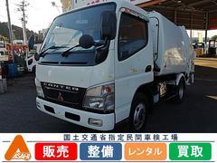 キャンター2tプレス4.2立米パッカー車 極東開発
