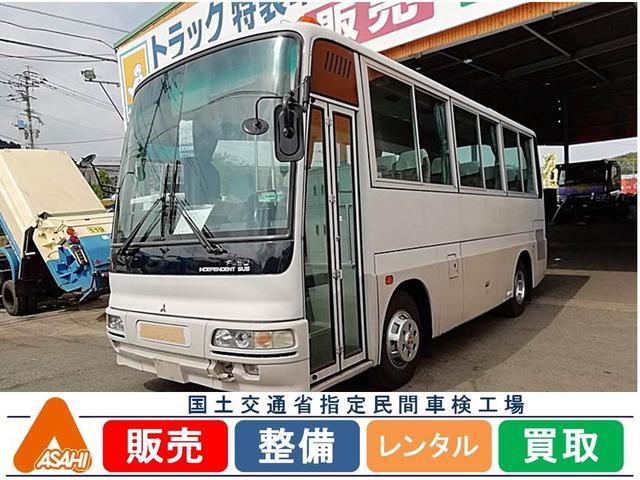 三菱 エアロミディMJ 29人乗りマイクロバス
