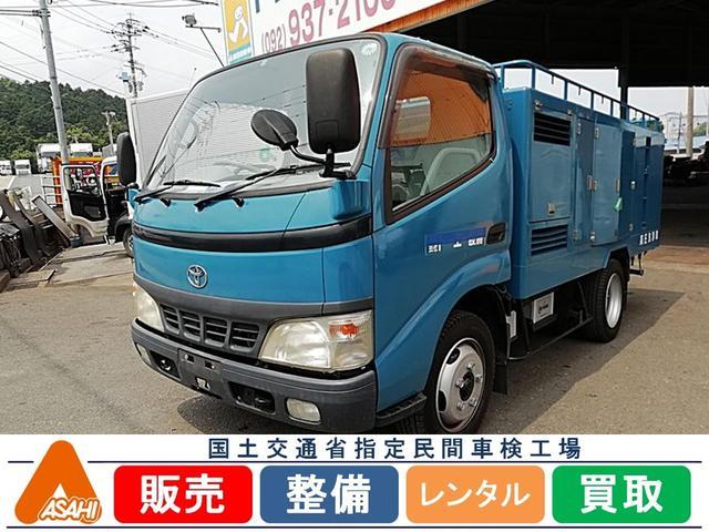 トヨタ ダイナトラック 高圧洗浄車エンジン式 シンショー (なし)