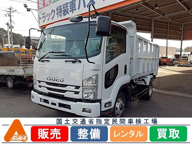 いすゞ 3.6t深ダンプ 架装メーカー新明和