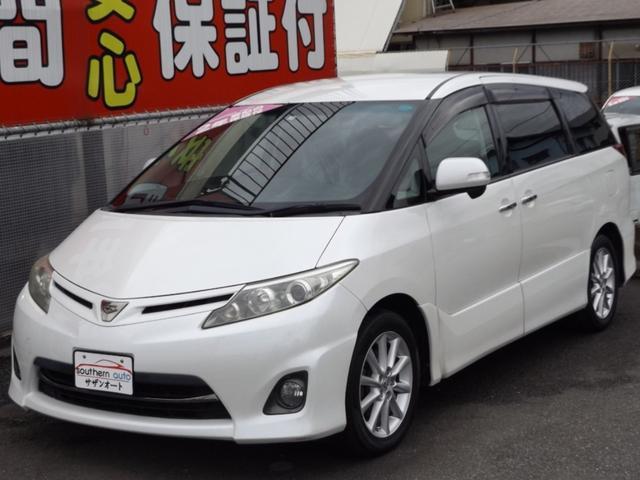 トヨタ 2.4アエラス G ED 両側電動 ナビ TV 全国2年保証