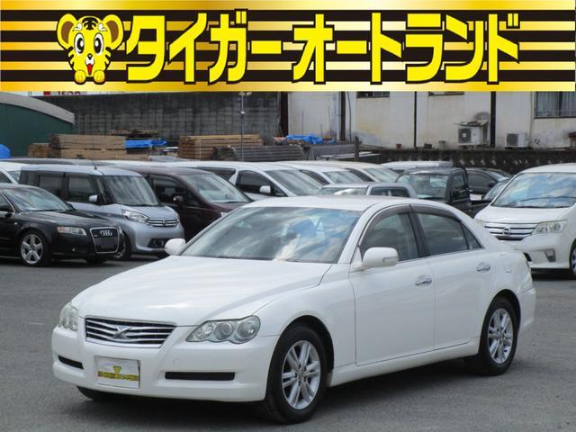 トヨタ 250G 後期 キーレス CD オットマン 記録簿 取説