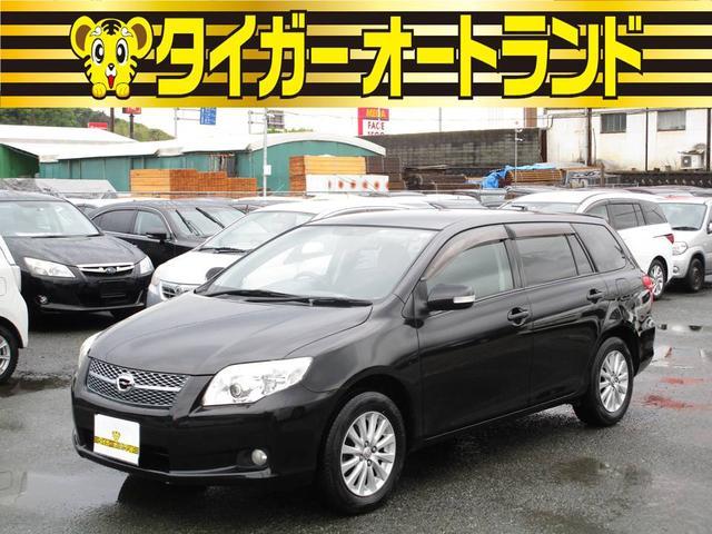カローラフィールダー(トヨタ) 1.5X HIDセレクション 中古車画像