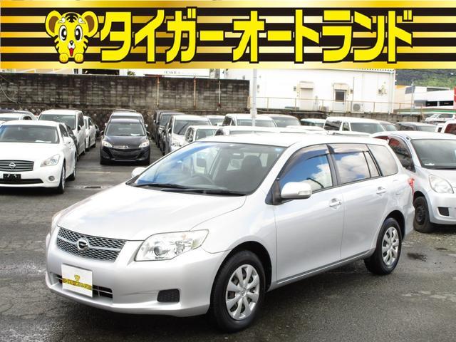 「トヨタ」「カローラフィールダー」「ステーションワゴン」「福岡県」の中古車