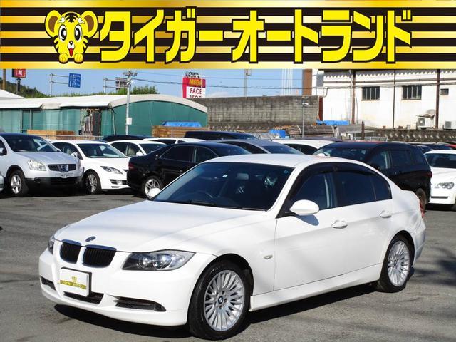 BMW 320i ハイラインパッケージ ナビ 革シート ETC AW オーディオ付 DVD AC AT HID パワーウィンドウ スマート