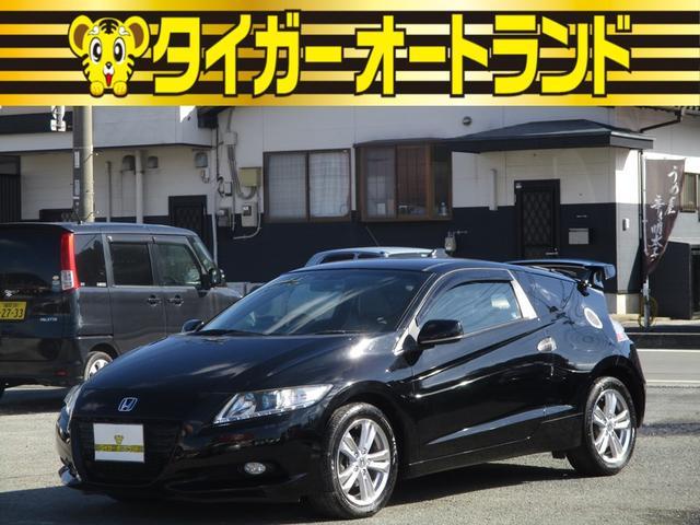 CR−Z(ホンダ) α 中古車画像