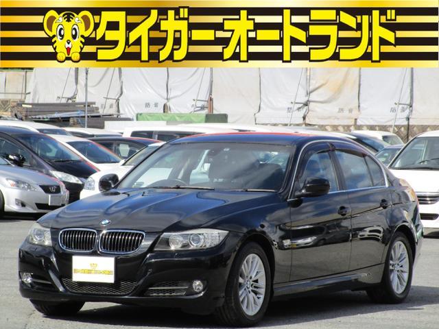 BMW 3シリーズ 325i ハイラインパッケージ 後期 黒革シート スマートキー プッシュスタート HDDナビ DVD CD ミュージックサーバー シートヒーター 16AW HID ETC メモリーシート オートエアコン タイミングチェーン 取説