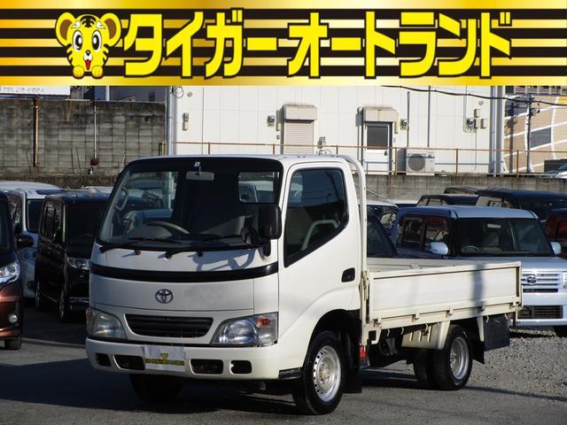 トヨタ トヨエース Sシングルジャストロー ガソリン車 5速 1.25t積載 3人乗り