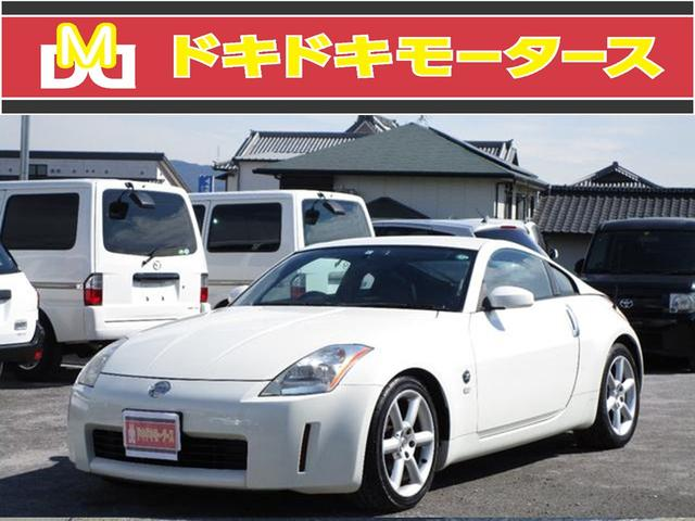 日産 バージョンT 黒革 BOSEサウンド CD キーレス パワーシート シートヒーター 18AW ETC タイミングチェーン