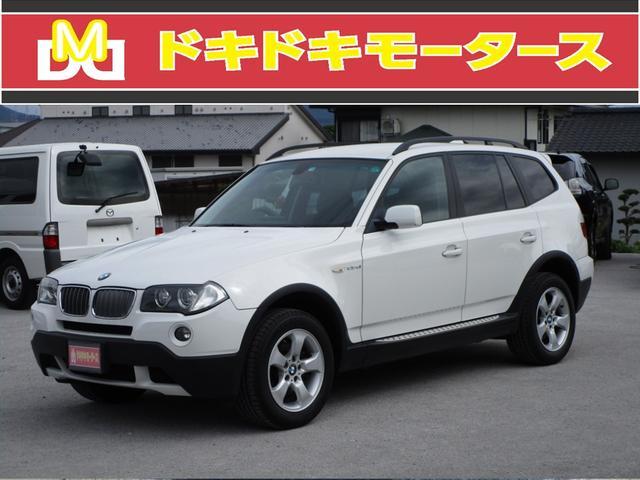 BMW 2.5si 4WD HDDナビ CD サイドカメラ バックカメラ キーレス ソナー パワーシート HID 記録簿 タイミングチェーン