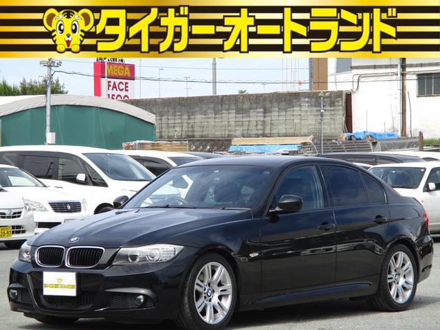 BMW 3シリーズ 320i スマートキー プッシュスタート 純正HDDナビ DVD CD バックカメラ 17AW ETC