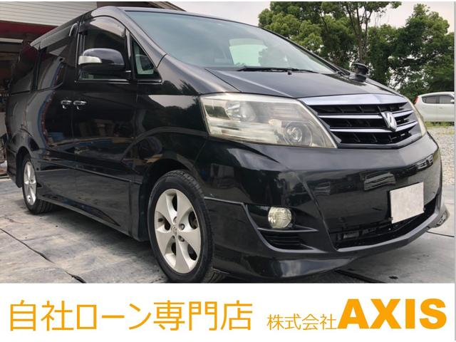 トヨタ AS プラチナセレクション 特別仕様車/Wサンルーフ/HDD