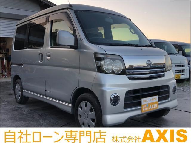 「ダイハツ」「アトレーワゴン」「コンパクトカー」「福岡県」の中古車
