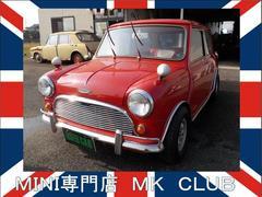 オースチン MINIクーパーS MK−I
