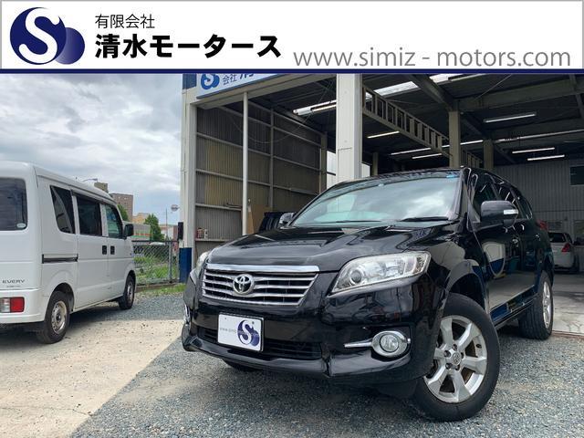 トヨタ 240S 純正ナビ バックカメラ