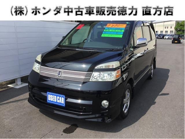 トヨタ Z 煌