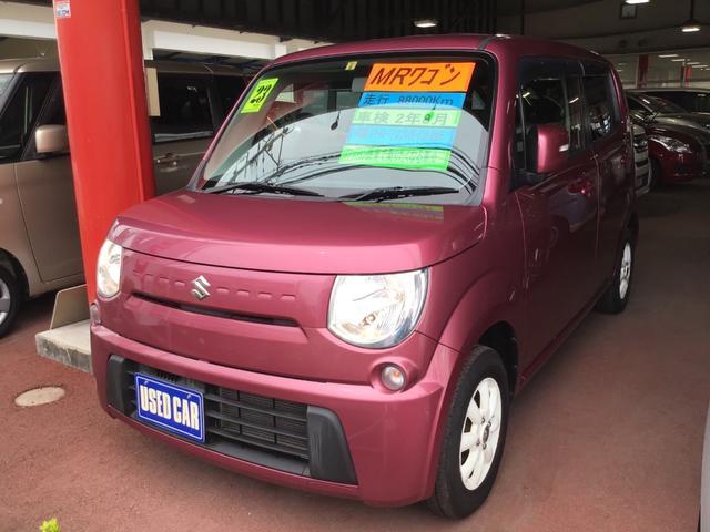 「スズキ」「MRワゴン」「コンパクトカー」「福岡県」の中古車