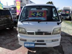 ハイゼットトラックダンプ 4WD切替式 ハイロ−切替式 パワステ エアコン