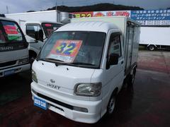 ハイゼットトラック冷蔵冷凍車 サイドドア付 リヤ両開き −5℃設定
