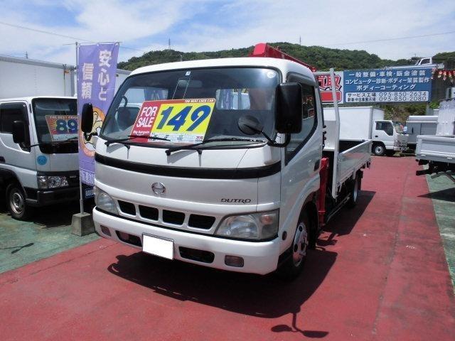 日野 クレーン付トラック ワイドキャブ ロングボデー