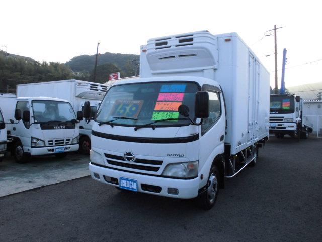 日野 デュトロ 冷蔵冷凍車 ワイドキャブ ロングボデー サイドドア付