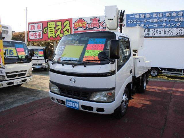 日野  高所作業車 アイチSS10A FRPバケット 4本アウトリガー 標準キャブ ショートボデー