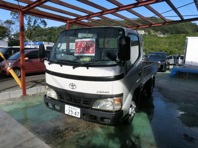トヨタ ダイナトラック  平ボデー フルフラットロー 2トン積み 3方開あおり 床鉄板張り 総重量5トン以下 4ナンバー