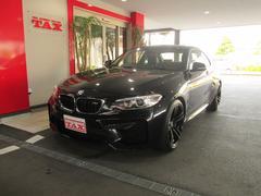 BMWM2 DCT ドライブロジック ハーマンカードン 黒革シート
