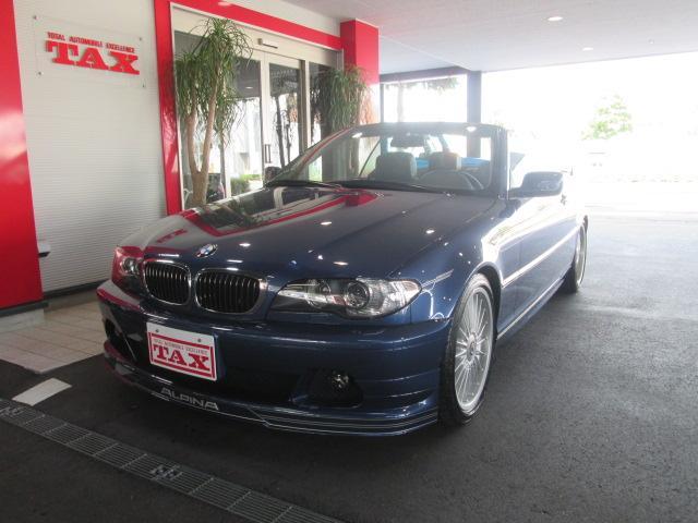 BMWアルピナ B3S 3.4 カブリオ 黒革シート 電動オープン HID