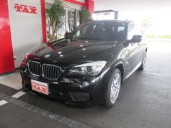 BMW X1sDrive 18i HDDナビ フルセグ バックカメラ