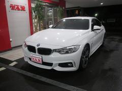 BMW420iグランクーペセレブレーションEDインスタイル