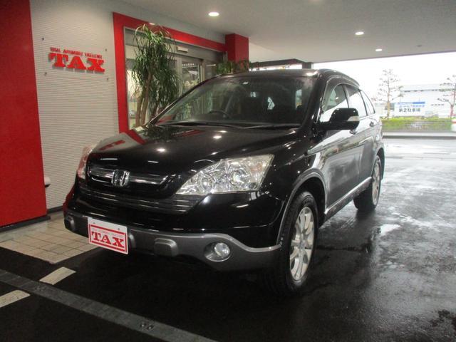 「ホンダ」「CR-V」「SUV・クロカン」「長崎県」の中古車